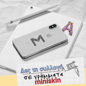 Miniskins Letters για Smartphones Tablets Laptops