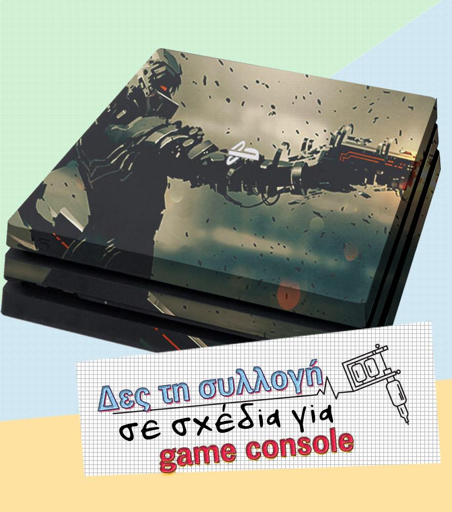 Skins Game Consoles