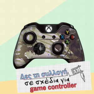 Skins Game Controllers