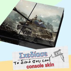 Σχεδίασε Skin Game Consoles