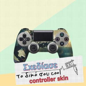 Σχεδίασε Skin Game Controllers