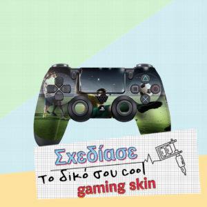 Σχεδίασε Gaming Skin