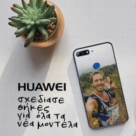 thikes_huawei