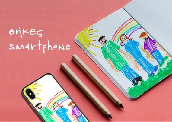 thikes_smartphone_kids_art
