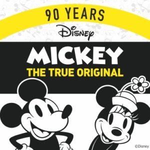 Disney επίσημα προϊόντα