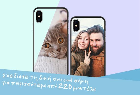 new_sxediase_thiki_mobile 220 models